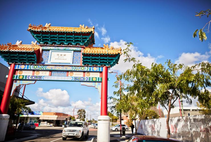 Chinese gates in the suburb of Springvale near Melbourne © City of Greater Dandenong