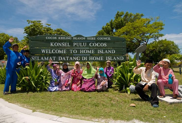ココス(キーリング)諸島、ホーム島 © Cocos Keeling Islands Tourism Association